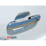 Mercedes Sprinter W901/Vito 638/ VW LT 1995-2006 Накладки на ручки 6шт - Carmos