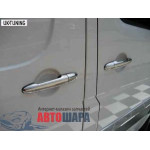 Mercedes Sprinter W906/VW Crafter 2006- Накладки на ручки 8шт - Carmos