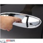 Toyota Corolla 2013- Накладки на вторец ручки - Carmos