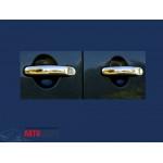 VW Jetta 2005-2011/Golf+ 2009- Накладки на ручки 8шт - Carmos