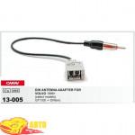 Антенный адаптер CARAV 13-005
