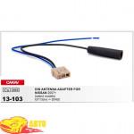 Переходные рамки CARAV 13-103 антенный адаптер