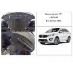 Защита Kia Sorento III 2015- V-2,2 CRDI; 2,4GDI USA двигатель, КПП, радиатор - Kolchuga