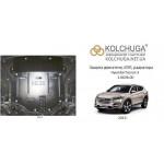 Защита Hyundai Tucson 2015- V-всі двигатель, КПП, радиатор - Kolchuga