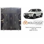 Защита BMW X3 (F25) xDrive 2014-2017 V-2.0i двигатель і радиатор - Kolchuga