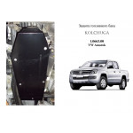 Защита Volkswagen Amarok 2016- V-2,0 TDI; 3,0 TDI; двигатель, КПП, РКПП - Kolchuga