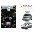 Защита Opel Astra Н 2004- V- все двигатель, КПП, радиатор - Премиум ZiPoFlex - Kolchuga