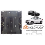Защита BMW X3 (F25) xDrive 2014-2017 V-2.0i двигатель і радиатор - Премиум ZiPoFlex - Kolchuga