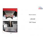 Защита Fiat Panda 2003- V-все двигатель и КПП - Кольчуга