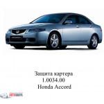 Защита Honda Accord VII 2002-2008 V-все МКПП АКПП двигатель и КПП - Кольчуга