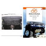 Защита Сhery QQ3 2003- V-0,8; 1,1 МКПП двигатель и КПП - Кольчуга