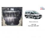 Защита Citroen Jumpy I 1995-2007 кроме 2,0 НDI двигатель и КПП - Кольчуга