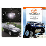 Защита Kia Cerato II 2009-2012 V- все двигатель, КПП, радиатор - Kolchuga