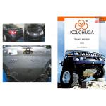 Защита Chevrolet Epica 2006- V-2,0 МКПП двигатель и КПП - Кольчуга