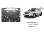 Защита Nissan Navara III 2005- V 2,5 D АКПП (1.0166.00) двигатель и КПП - Кольчуга