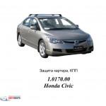 Защита Honda Civic 2006- V-1,8 седан МКПП АКПП двигатель и КПП - Кольчуга