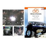 Защита Citroen C4 Picasso 2006- V-1,6; 1,8; 2,0 АКПП двигатель и КПП - Кольчуга
