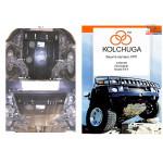 Защита Suzuki SX-4 Classic 2006-2013 V- все двигатель, КПП, радиатор - Kolchuga