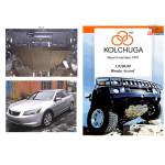Защита Honda Accord VIII 2008-2011- V-2,4 3,5 АКПП сборка США,Арабська сбiрка купе,седан кроме Японiя двигатель и КПП - Кольчуга