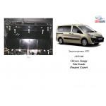 Защита Fiat Scudo 2007-2016 V- все двигатель, КПП, радиатор - Kolchuga