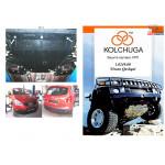 Защита Nissan Qashqai+2 NJ10 2008-2014 V- все двигатель, КПП - Kolchuga
