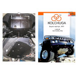 Защита Seat Ibiza 2007- V- все двигатель, КПП, радиатор - Kolchuga