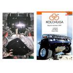 Защита Volkswagen Polo 2009- V-1,4; 1,6; двигатель, КПП, радиатор - Kolchuga