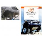 Защита Chevrolet Orlando 2011- V-все Б МКПП АКПП двигатель и КПП - Кольчуга