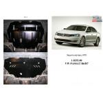 Защита Volkswagen Passat B7 2010-2015 V-1,4; 1,6D; 2,0 D/2,0i Б двигатель, КПП, радиатор - Kolchuga