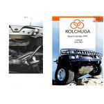 Защита Geely MK хетчбэк 2006- V-1,5 двигатель, КПП, радиатор - Kolchuga