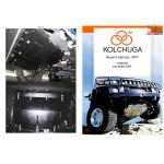 Защита Opel Combo D 2012- V- все двигатель, КПП, радиатор - Kolchuga