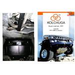 Защита Volkswagen Caddy Vbasta 2004-2012 V-все МКПП АКПП двигатель и КПП - Кольчуга
