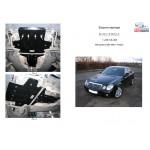 Защита Mercedes-Benz W 211 E280 2002-2008 V-тільки 3,0 двигатель, КПП - Kolchuga