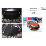 Защита ЗАЗ Forza 2011- V- все двигатель, КПП, радиатор - Kolchuga