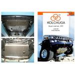 Защита Geely Emgrand 2011- V-1,8 МКПП АКПП двигатель и КПП - Кольчуга