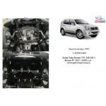 Защита Ssаng Yong Rexton 2011- 2,7 защита роздат.коробки + двигателя + кпп двигатель КПП роздатка - Кольчуга