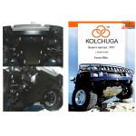 Защита Toyota Hilux 2011- V-2,5D; 3,0D АКПП двигатель и КПП - Кольчуга