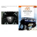 Защита Daewoo Nexia 2008- V-1.6 МКПП двигатель и КПП - Кольчуга