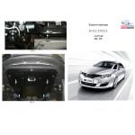 Защита MG-6 2012- V-1,8 АКПП МКПП двигатель, КПП, радиатор - Кольчуга