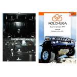 Защита Fiat Linea 2011- V-1,6 АКПП двигатель и КПП - Кольчуга