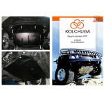 Защита Toyota Highlander 2011- V-3,5 АКПП двигатель и КПП - Кольчуга