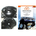 Защита Kia Optima 2011- V- 2,4 МКПП АКПП двигатель, КПП, радиатор - Кольчуга