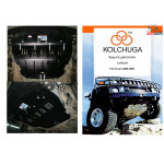 Защита Citroen Jumpy I 1995-2007 2,0 НDI двигатель и КПП - Кольчуга