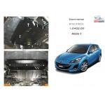 Защита Mazda 3 2010- V-все двигатель и КПП - Кольчуга