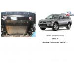 Защита Mitsubishi Outlander XL 2006- V-2,4; 3,0 АКПП МКПП двигатель и КПП - Кольчуга
