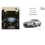 Защита Chevrolet Malibu 2012- V-все МКПП АКПП двигатель и КПП - Кольчуга