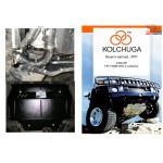 Защита Volkswagen Caddy Vbasta 2012- V-все МКПП двигатель и КПП - Кольчуга