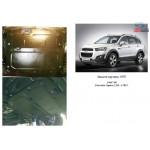 Защита Opel Antara 2011- V-2,2 D двигатель/КПП/раздатка - Kolchuga