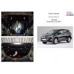 Защита Toyota RAV 4 IV 2013- V-2,5 i двигатель, КПП - Kolchuga