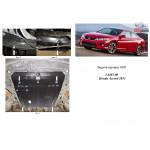 Защита Honda Accord IX 2013-2017 V-2,4i двигатель, КПП, радиатор - Kolchuga